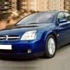 Opel EGR Valf Arızası Nasıl Anlaşılır